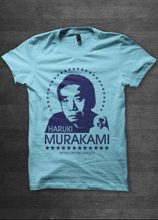 Haruki Murakami tshirt